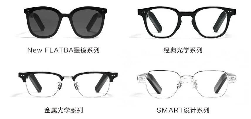 Huawei X Gentle Monster Eyewear II : design